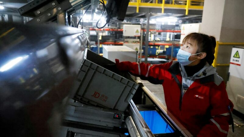 JD Logistics launches Hong Kong IPO to raise up to $3.4 bln
